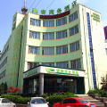Station Hotel-Zhangqiu Branch