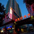 Chengde Hotel - Chengde -- Chengde Hotels Booking
