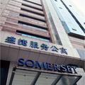 Somerset JieFangBei Chongqing -- Chongqing Hotels Booking