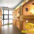 Shangjian Capsule Apartment Hangzhou East Railway Station