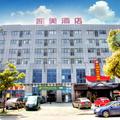 Suzhou Kaimei Hotel -- Suzhou Hotels Booking