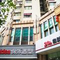 武漢金陵公寓