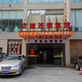 Jilv Hotel Junjing - Guangzhou -- Guangzhou Hotels Booking