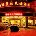 Shangri-La MaoYuan Hotel