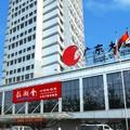 Guangdong Hotel - Beijing - Beijing Hotels Booking