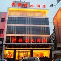 Luoyang new East Hotel