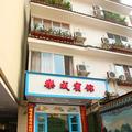 Lecheng Hotel - Yangshuo