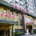 Xinhaodu Business Hotel - Wuhan