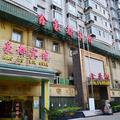 Xinhaodu Business Hotel - Wuhan