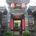 Yixingyi Tongfu Inn - Pingyao -- Pingyao Hotels Booking