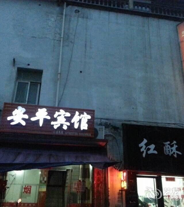 瑞昌附近旅游景点_九江安平旅馆瑞昌附近旅游景点_九江安平旅