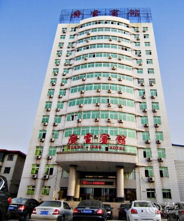 内乡县广电宾馆