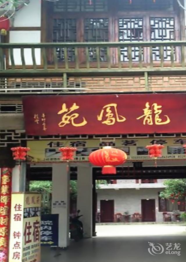 崇州周边旅游景点_
