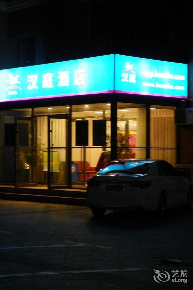 酒店北临青岛流亭国际飞机场12公里