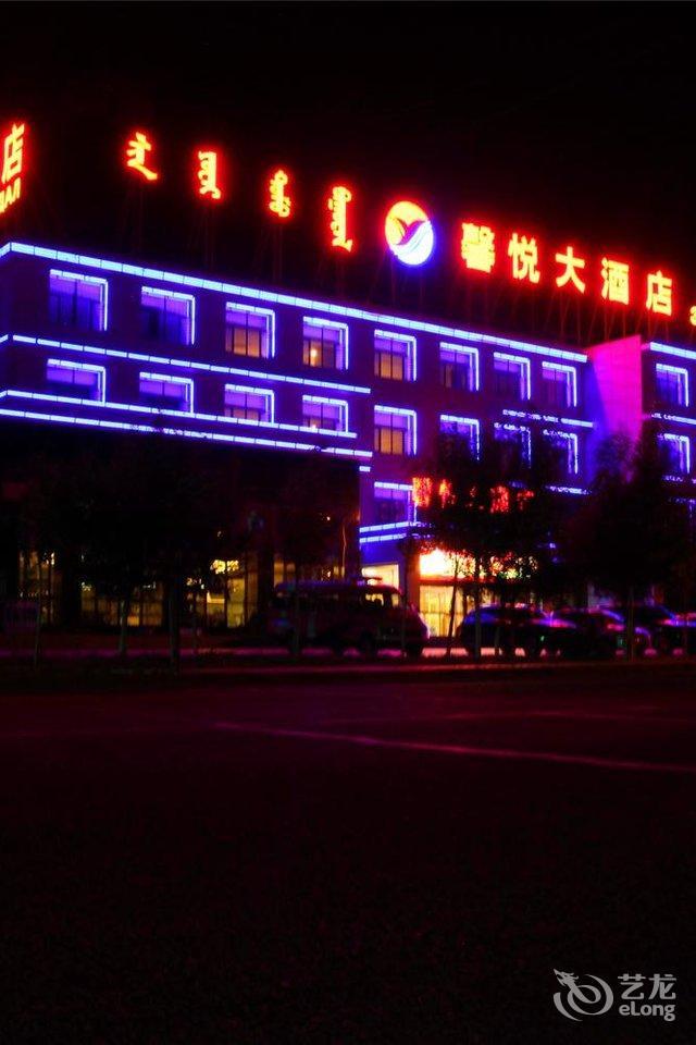 青岛酒店 青岛四方区酒店