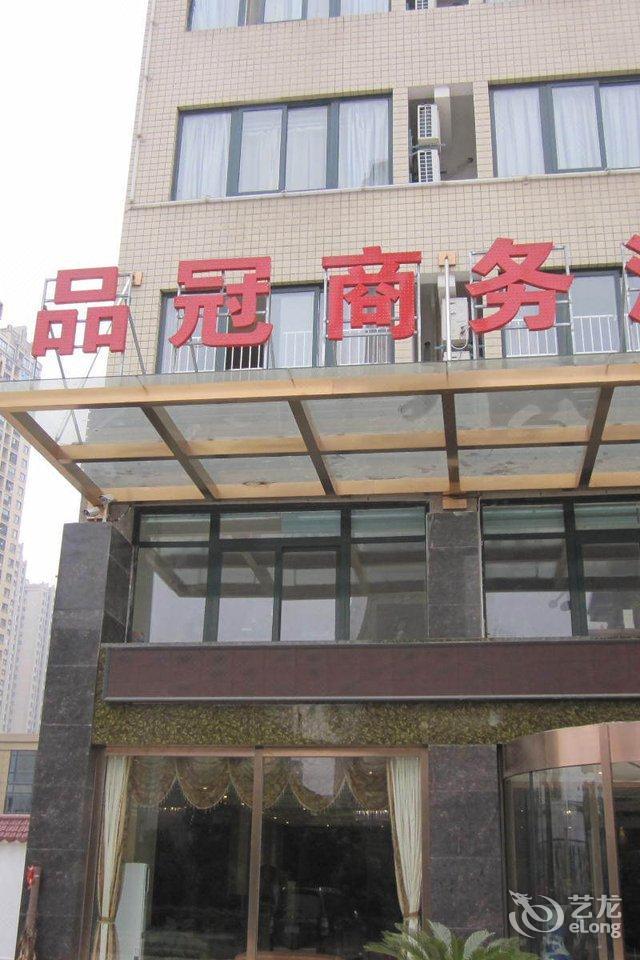 广州华南理工大学西湖苑宾馆