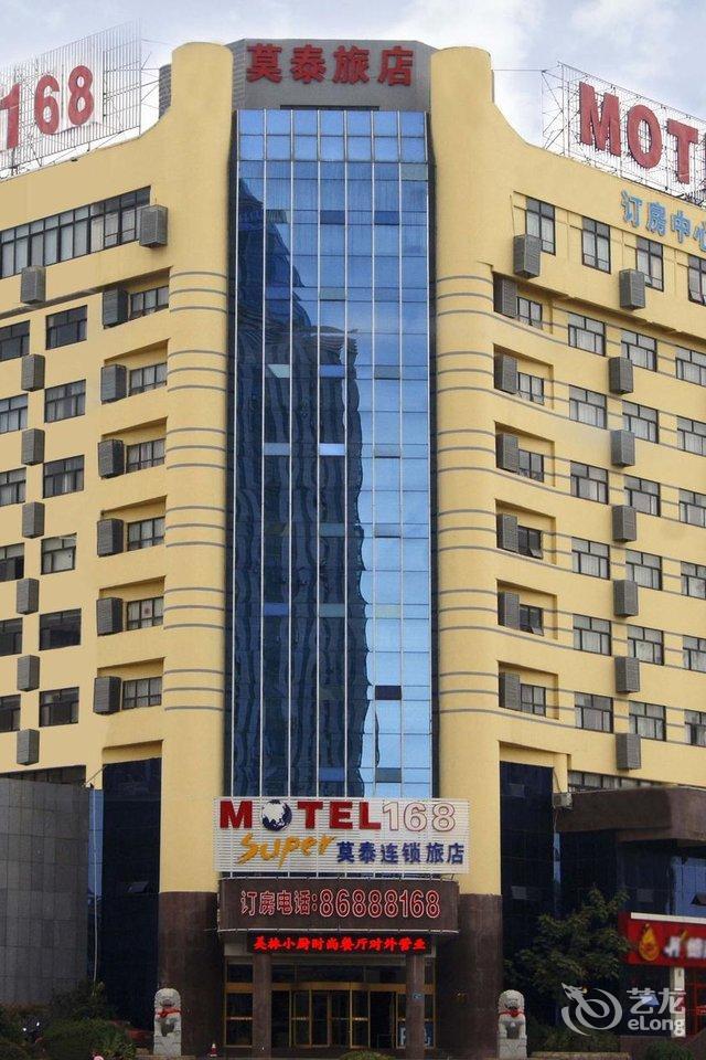 莫泰168(青岛开发区香江路商业街店)