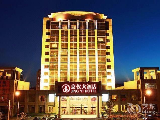 北京京仪大酒店
