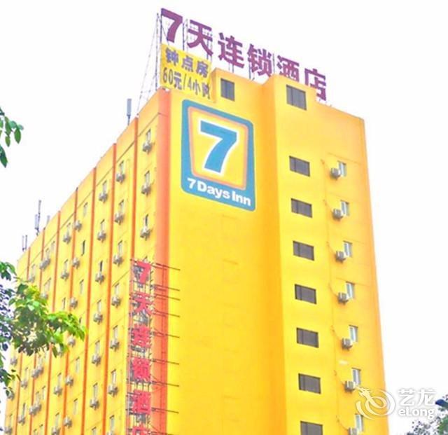 肇庆七天香江酒店