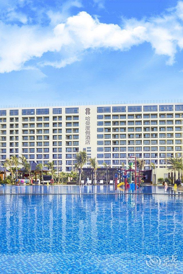 三亚哈曼度假酒店
