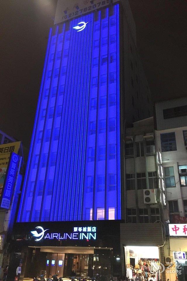 头等舱饭店(高雄站前馆)
