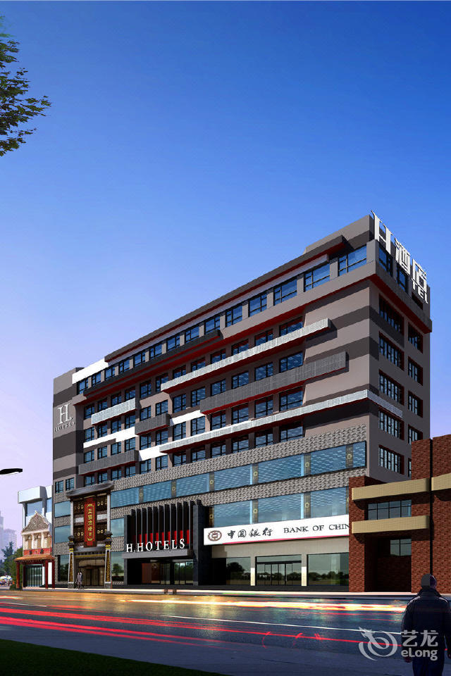 H酒店(许昌六一路时代广场精品店)