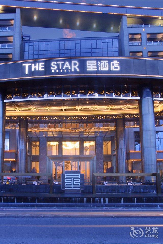 肇庆星酒店