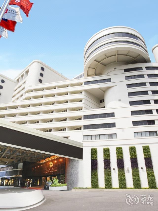 台北王朝大酒店