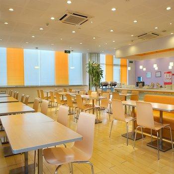 Hotel Ibis Beijing Capital Airport--Restaurant picture