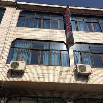 横峰赣南旅馆
