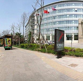 Sophia International Hotel - Qingdao--Exterior picture