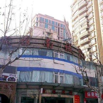 上海南城宾馆-漕宝路附近的酒店