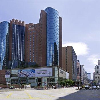 Eaton, Hong Kong--Exterior picture
