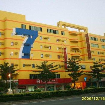 7天连锁酒店(东莞南城店)-纺织部附近酒店