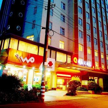 钦州钱庄大酒店