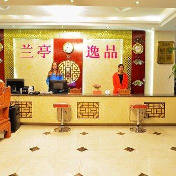 Shangri-La Lan Ting Yi Pin Hotel Jiang Ke Branch--Lobby/ Reception picture