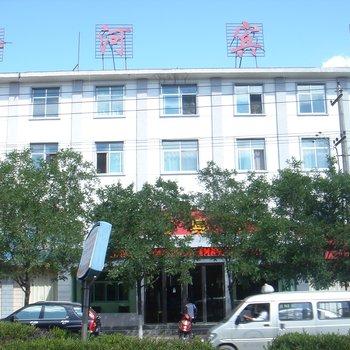 金昌河西堡金河宾馆
