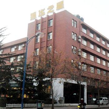 泰安锦华之星精品酒店