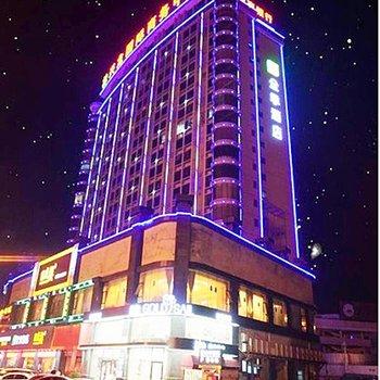 全季酒店(九江火车站店)-华文楼附近酒店