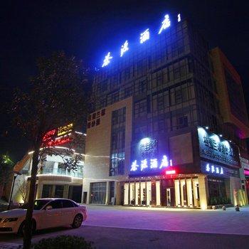 泰顺茶源酒店