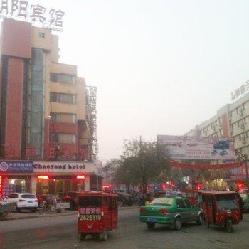 商丘金朝阳宾馆