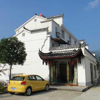 九华山涵月大酒店