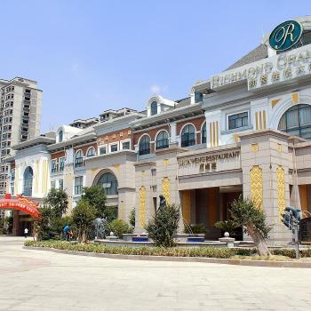 Richmond Grand Hotel - Weifang--Exterior picture