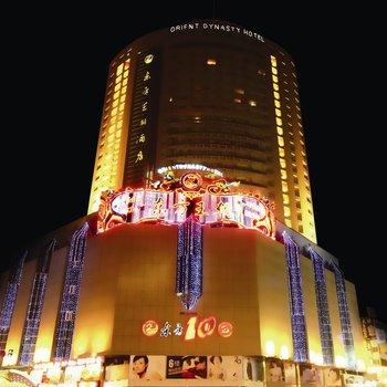 Orient Dynasty Hotel - Urumqi--Exterior picture
