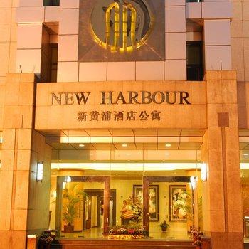 Shanghai New Harbour Service Apartment--Exterior picture