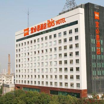 天津火车站宜必思酒店(原天波大酒店)-兴泰里附近酒店