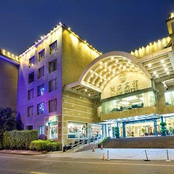 广东珠岛宾馆(广州)