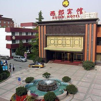 Xijiao Hotel  Beijing--Exterior picture
