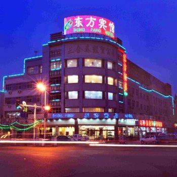 嘉峪关东方宾馆