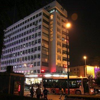 天津时光e栈酒店(下瓦房店)-直沽站附近的酒店